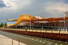 Expo 2015, Milán Imagen de archivo