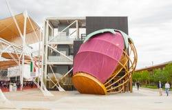 Expo 2015, Milán Imágenes de archivo libres de regalías