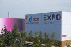 Expo Milão 2015 Italia Foto de Stock Royalty Free