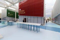 Expo2015 Milão, Milão Fotos de Stock