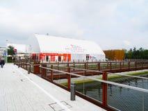 Expo 2015 - Milaan Stock Afbeelding