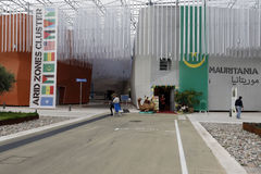 Expo 2105 Milaan Royalty-vrije Stock Afbeelding
