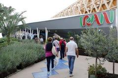 Expo 2105 Milaan Royalty-vrije Stock Fotografie