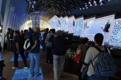 Expo 2105 Milaan Royalty-vrije Stock Foto