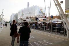 Expo 2105 Milaan Stock Foto's