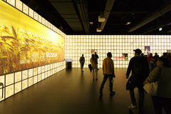 Expo 2015 Milaan - Italië Stock Fotografie