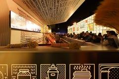 Expo 2015 Milaan - Italië Stock Foto