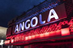 Expo 2015 Milan - Angola pavilion. External view of the Angolan pavillion at Expo 2015 Royalty Free Stock Photo