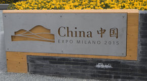 Expo Milan China Pavilion 2015 royaltyfri fotografi