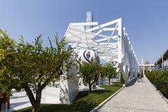 Expo 2015 Milan - Italy Royalty Free Stock Photography
