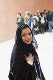 EXPO Stock Photography
