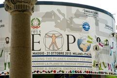 Expo Milano 2015 Fotografía de archivo libre de regalías