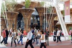Expo 2105 Milano Immagini Stock Libere da Diritti