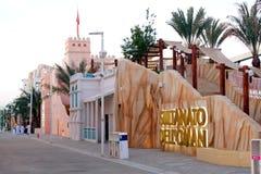 EXPO MILANO 2015 - Oman Royalty Free Stock Photo