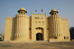 expo Pakistan pawilon Shanghai Obrazy Royalty Free