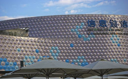 EXPO pawilon Fotografia Royalty Free