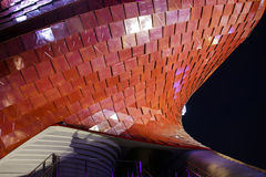 EXPO pawilonu 2015 szczegół i projekt Fotografia Stock