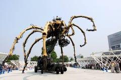 Expo pendant année de Yokohama la 150th Photographie stock libre de droits