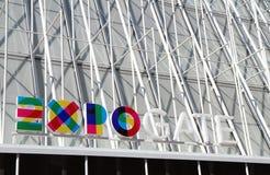 Expo-Poort stock afbeeldingen