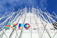 Expo-poort, tijdelijke structuur in Milaan Royalty-vrije Stock Foto