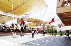 Expo principale 2015 de structure de boulevard Image libre de droits