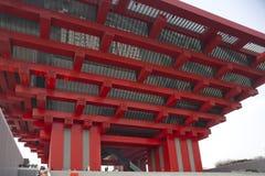 EXPO Shangai 2010 Imágenes de archivo libres de regalías