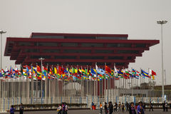 EXPO Shanghai 2010 imagem de stock