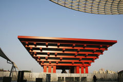 Expo shanghai China pavilion Royalty Free Stock Photography