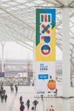 EXPO sztandar przy kawałkiem 2015, międzynarodowa turystyki wymiana w Mediolan, Włochy Zdjęcia Stock