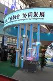expo technika wysoka międzynarodowa obraz stock