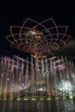 Expo 2015 Royalty Free Stock Photo