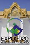 EXPO w Ayutthaya 2020 Zdjęcia Royalty Free