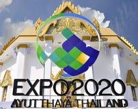 EXPO w Ayutthaya 2020 Zdjęcia Stock