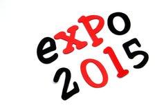 Expo 2015 Stock Photos