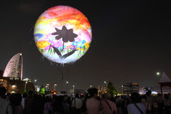 Japan : Expo for Yokohamas 150th Year Royalty Free Stock Image