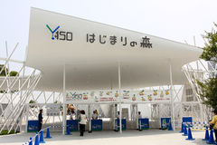 Japan : Expo for Yokohamas 150th Year Royalty Free Stock Image