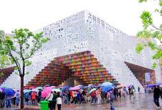expo2010韩国亭子共和国上海 库存照片