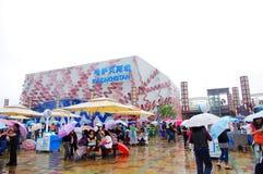 expo2010 pawilon Kazakhstan Shanghai Zdjęcie Stock