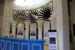 expo2010 recepcyjny Shanghai Tunisia Fotografia Royalty Free