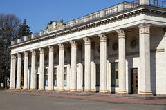 Expocenter av Ukraina Royaltyfria Bilder