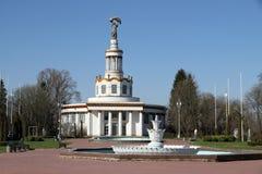 Expocenter av Ukraina Royaltyfri Bild