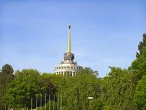 Expocenter in kiev Royalty Free Stock Photo
