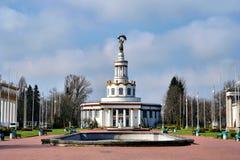 Expocenter of Ukraine Royalty Free Stock Photography