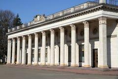 Expocenter von Ukraine Lizenzfreie Stockbilder