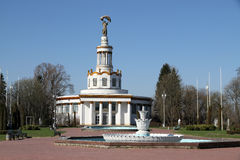 Expocenter von Ukraine Lizenzfreies Stockbild