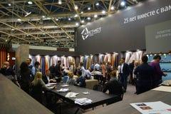 Expocentre,莫斯科,俄罗斯- 2017年11月21日 MEBEL 2017年-第29国际陈列`家具、配件和室内装饰品` 免版税库存照片