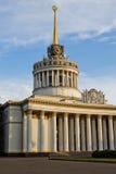 Expocentre i Kiev Royaltyfri Fotografi