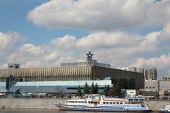 Expocentre and Pleasure boat on Krasnaya Presnya Royalty Free Stock Photo