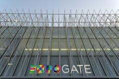 Expogate米兰,米兰expo2015 库存图片