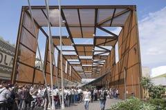 ExpoMilan Italien Brasilian paviljong 2015 arkivbilder